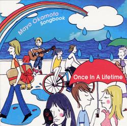 Album010_onceinalifetime