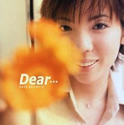 Album009_dear