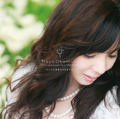 Album20
