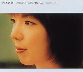 Single012